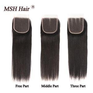 Image 4 - Fasci dritti per capelli MSH con chiusura fasci di tessuto brasiliano per capelli fasci di capelli umani con chiusura in pizzo estensione dei capelli Non Remy