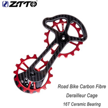 Derailleur-Cage Lower-Pulley Oversize Ceramic Carbon-Fibre 5800 Jockey-Wheel ZTTO RD9000