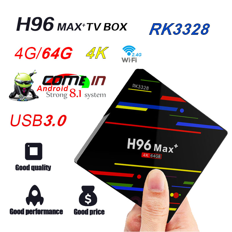 H96 MAX плюс Android 8,1 RK3328 ТВ Box 4 Гб RAM64GB Встроенная память Декодер каналов кабельного телевидения 2,4 г/5G Wi-Fi 4 K H.265 Media Player pk h96 pro h96 max h2