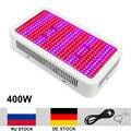 400 Вт лампа для выращивания полный спектр светодиодов AC85 265V Светодиодные лампы для выращивания для комнатных растений цветущее растение