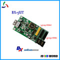 BX-5UT led sign controller P6,P7.62,P10,P16,P20,F3.0,F3.75,F5.0 single and dual color led sign controller