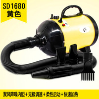 God Yue Pet Water Large Dogs Dog Hair Dryer Power Mute Special Dryer Blowing Hair