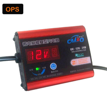 2017 Motorcycle 6V-12V-24V LCD Smart Repair Lead Acid battery charger Car  pulse Acuulader