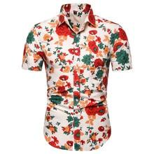 Men's Summer Beach Blouse Casual Slim Short Sleeve Printed Shirts Top Bluz