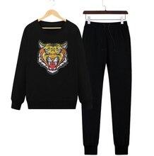 Men Gym TrackSuit Sport Jacket Zipper Suit Set Trousers Pants Jogging Black Grey Red Tiger Patch
