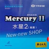 Yinhe Mercury II mercure 2 mercure 2 mercure-2 Pips-en caoutchouc de ping-pong avec éponge 2.2mm