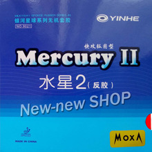 Yinhe Mercury II Mercury2 Mercury 2 Mercury-2 Pips-In Table Tennis PingPong Rubber with Sponge 2.2mm
