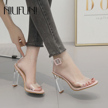 Women's Shoes Lucite Clear Strappy Block Clear Chunky High Heels Open Peep Toe Sandal Ankle Strap Adjustable Buckle Shoes two part clear block heels