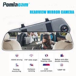 E5 espejo retrovisor coche DVR Stream espejo retrovisor dash Cámara 5 pulgadas Pantalla táctil IPS Full HD 1080P coche grabador dash Cámara