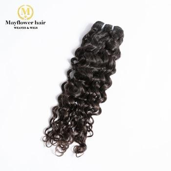 "MFH 1/2/3/4 Bundles Raw Virgin Malaysian Hair Italian Curl 100% Unprocessed Natural Color Jerry Curl Full Cuticle Hair 12-26"""