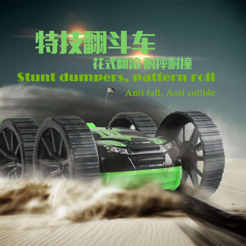 2017 new 4ch Wireless stunt remote control RC Car 360 degree rotation Fancy tumbling toy Double side Stunt Car for children2017 new 4ch Wireless stunt remote control RC Car 360 degree rotation Fancy tumbling toy Double side Stunt Car for children