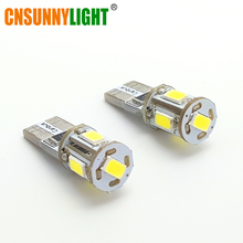 CNSUNNYLIGHT Car LED Bulbs T10 W5W 194 168 5730 5SMD No Error 12V For Audi Q5 Auto Bulbs Interior Light Reading Side Signal Lamp