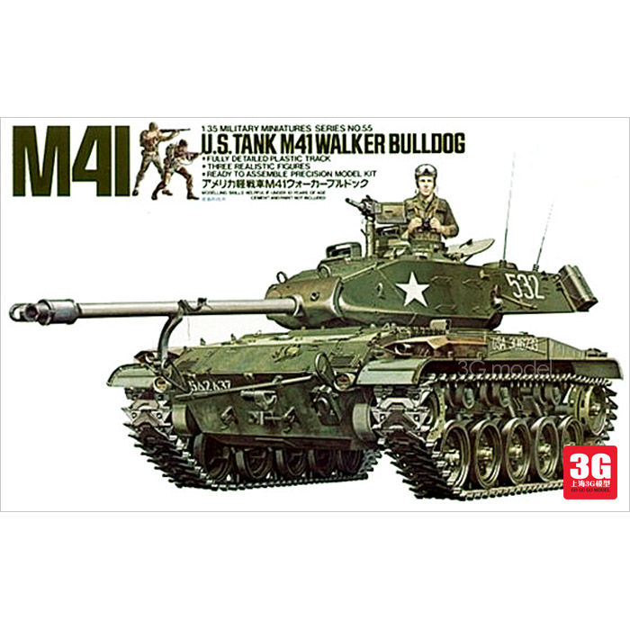 Tamiya TAM35055 <font><b>1/35</b></font> US M41 Walker Bulldog Military Assembly AFV <font><b>Model</b></font> <font><b>Building</b></font> <font><b>Kits</b></font> image