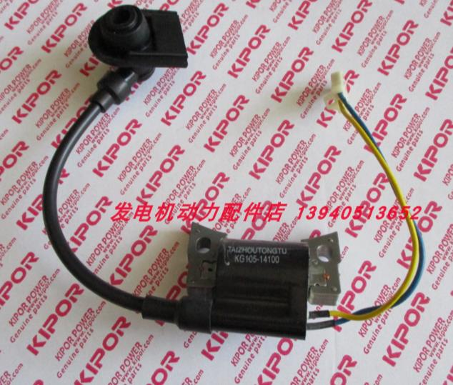 All kinds of cheap motor kipor ig2600 in All B