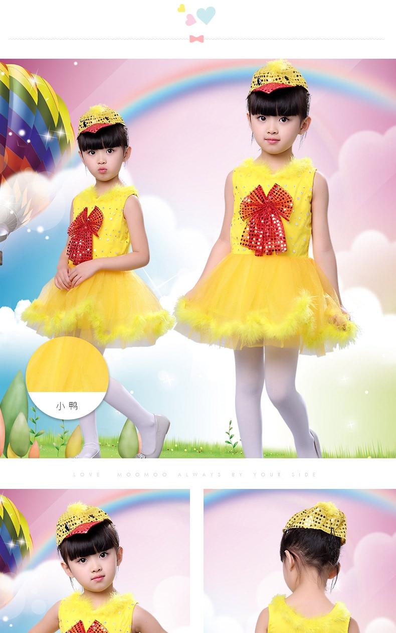 686312182 2019 Children S Dancewear Crazy Chicken Costume Infant Animal ...