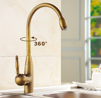 Free Shipping Antique Bronze Finish 360 Degree Swivel Brass Kitchen Sinks Faucet Fashion Vintage Hot And