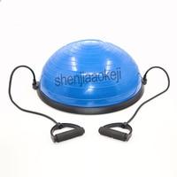 Yoga ball body balance half ball fitness balance hemisphere exercise wave speed ball hemisphere gym ball Sport fitball 1pc