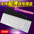 Rapoo e9070 laptop household thin wireless keyboard hindchnnel