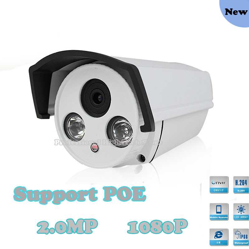 POE 2mp IP Camera Full HD 1080P Support Onvif Network Security Waterproof Indoor Outdoor Survillance Camera hot sale 501 6719 x4150a 1000m network card 501 6719 04 hba