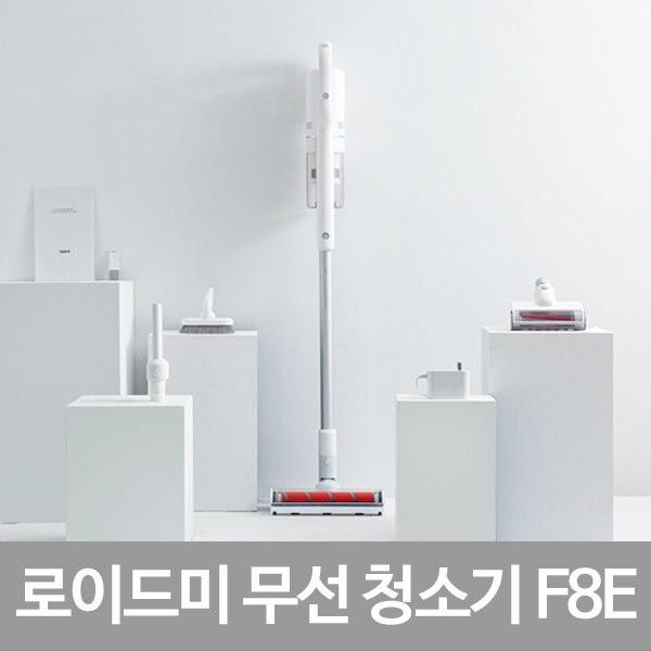 Originale Xiaomi ROIDMI F8E 80000 rpm Tenuto In Mano Senza Fili Forte Aspirapolvere di Aspirazione A Basso Rumore Casa Aspirador Pulitore Della Polvere