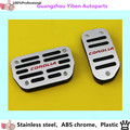 High Quality Car Aluminium alloy foot Gas/petrol/oil inner Brake Rest lamp frame trim Pedal T0y0ta corolla 2014 2015 AT 2PCS