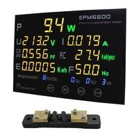 EPM6600 20A/ 6kw single phase AC watt meter digital kwh meter power analyzer /with multi color LED displayer