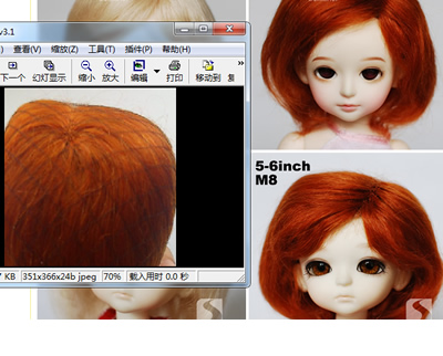 China bjd wig Suppliers