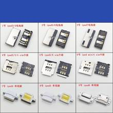 2 3 4 5 6 7 mini Micro SIM Card 6/10pin Panel Tablet Motherboard Battery Socket USB Charging Dock Plug Connector PCB Accessory(China)