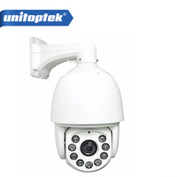 IR CUT HD 2MP 1080P 7 Middle Speed Dome HDCVI PTZ Camera 18X Zoom Outdoor