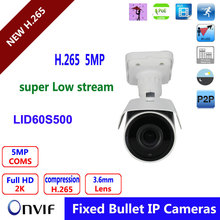 Full HD H.265 Real Time CCTV Outdoor waterproof 5Mp IP Security Camera 60m Night Vision IR LED POE ONVIF