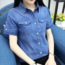 Korean Style Fashion Women Short Sleeve Thin Type Jeans Denim Shirts Blouses