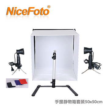 NiceFoto suitcase set lamp set 50x50cm Photography light tent 3200k light tent protable