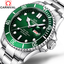 Carnival Man Automatic Mechanical Military Luminous Watch Rotatable Bezel Stainless Steel Waterproof Date Green Watches 40MM