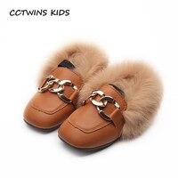 CCTWINS KIDS 2017 Toddler Chain Baby Girl Black Shoe Children Fashion Pink Warm Flat Kid Brand