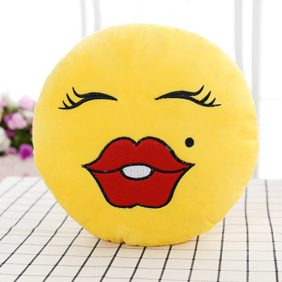 Emojii Decorative Throw Pillow Stuffed Smiley Cushion Home Decor For Sofa Couch Chair Toy Emotional Smile Face Doll 1PCS/Lot