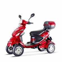 Hcgwork Lvyuan-dhlc Электрический мотоцикл Скутер четырехколесное светодиодное транспортное средство 48v 20ah безопасности для старика Применение