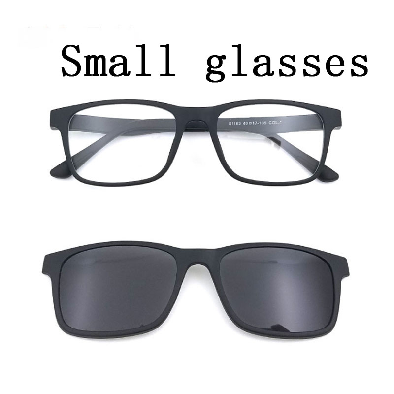 68d788ec3 Ultra-leve rosto Estreito Quadro ímã óculos Clipe Miopia Óculos de Sol das  Crianças Óculos
