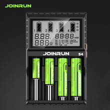Joinrun S4 18650リチウムイオン電池充電器スマート18650バッテリー充電器リチウムイオン/ニッケル水素/ニカド18650 14500 16340 aa aaa