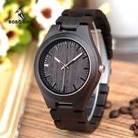 BOBO BIRD L-I22 Black Men Ebony Wood Watches in Quartz Movement Vintage Watch Men Drop Shipping
