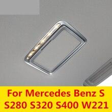 Автомобильный Стайлинг алюминиевое зеркало заднего вида для макияжа рамка отделка наклейки набор интерьера для Mercedes Benz S S280 S320 S400 W221