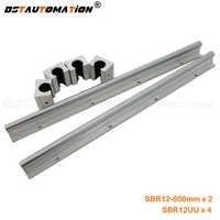 2Set SBR12 600mm Fully Supported Linear Rail Slide Shaft Rod With 4Pcs SBR12UU Bearing Block