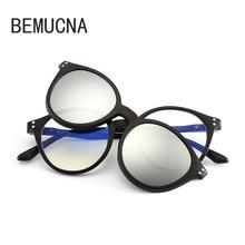 BEMUCNA marca 2018 el nuevo UV400 clásico polarizado Clip en gafas de sol  hombres imán mujeres gafas marcos TR90 d715376e3808
