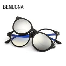 c90cc31b87492 BEMUCNA Marca 2018 o novo Clipe Em Óculos De Sol Dos Homens UV400 Polarizada  Clássico Ímã Mulheres Óculos Armações de Óculos TR9.