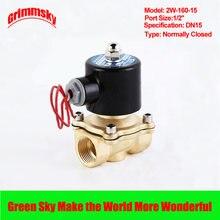Нормально замкнутый электромагнитный клапан 12 В 220 24 переменного