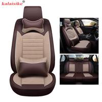 kalaisike universal leather plus Flax car seat cover for DS all models DS DS3 DS4 DS5 DS6 DS4S car accessories auto styling