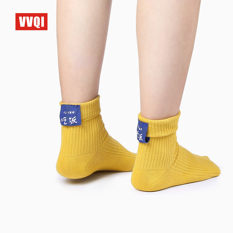 Underwear & Sleepwears Objective Vvqi Japanese Style Street Personality Flanging Simple Pure Color Chinese Character Trend Women Socks Cotton Short Socks Funny Women's Socks & Hosiery