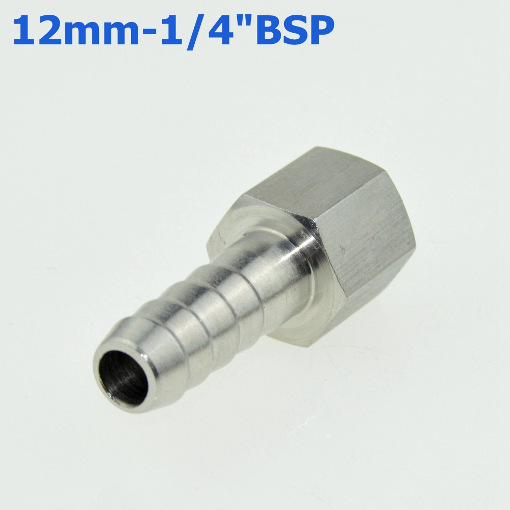 5Pcs 12mm Hose Barb Tail To 1/4 Inch BSP Female Thread
