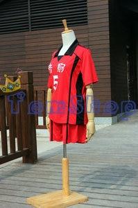 Image 4 - Haikyuu!! Nekoma High School #5 Kenma Kozume Cosplay Costume Jersey Sports Wear Uniform Size M XXL Free Shipping