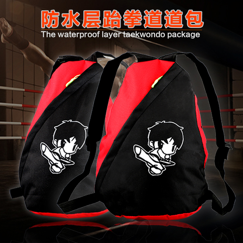 Thicken Taekwondo Backpack Bag Taekwondo Handbag Adult Kids Taekwondo Bag Equipment Package Protective Bag Wtf Protector Bag