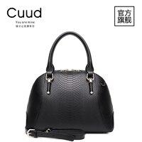 Cud Classic Generous Commercial Crocodile Hand Held Crossbody Shell Bag 62c776
